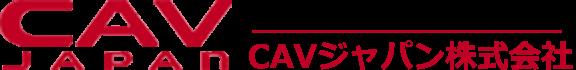 音響映像機器・オーディオのトップメーカー CAVジャパン