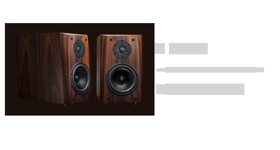 美しい木目 エニクロージャーサイズを超えて奏でる壮大で濃厚な音楽の世界